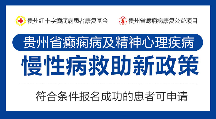 【专项基金救助】即日起至30日,北京专家免费会诊,这些人免费检查治疗!!!